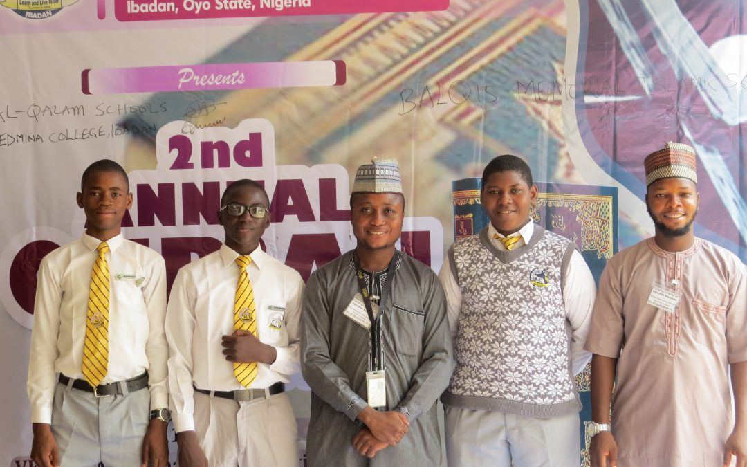 MCI 2nd Annual Qur'an Recitation Competition