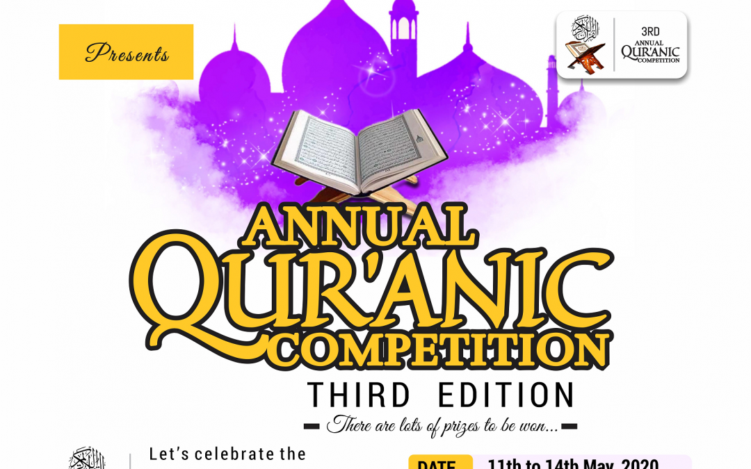 3rd Annual Qur'an Recitation Competition (Virtual)